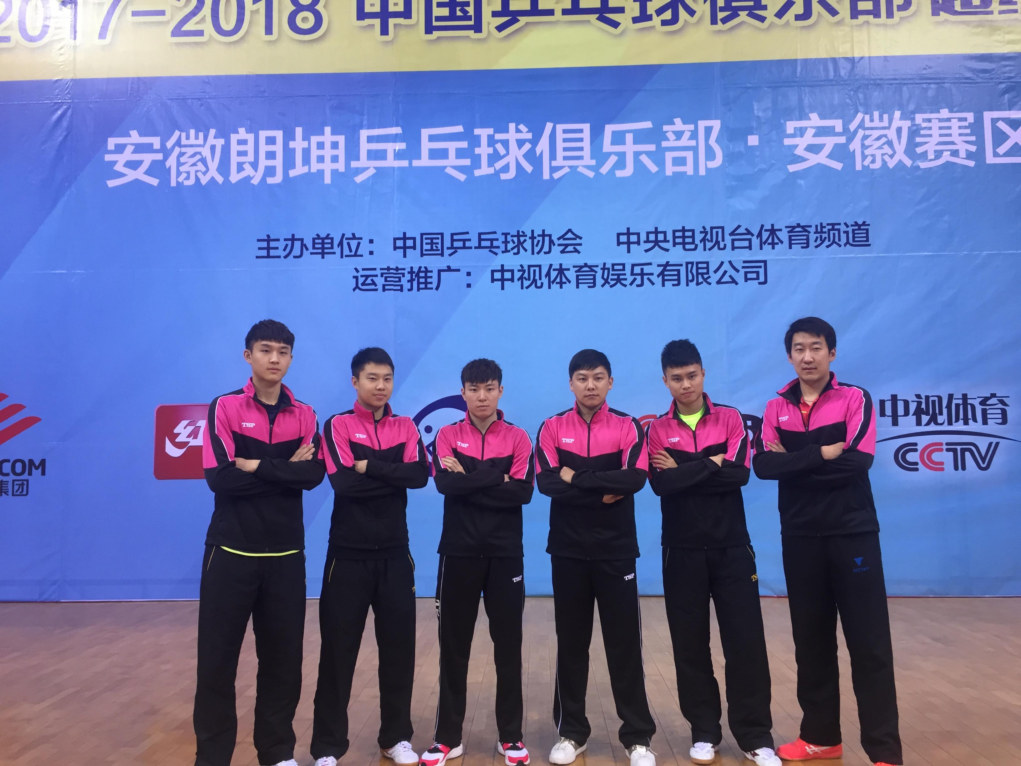 关于2月3日对阵天津权健比赛时间调整 的通知