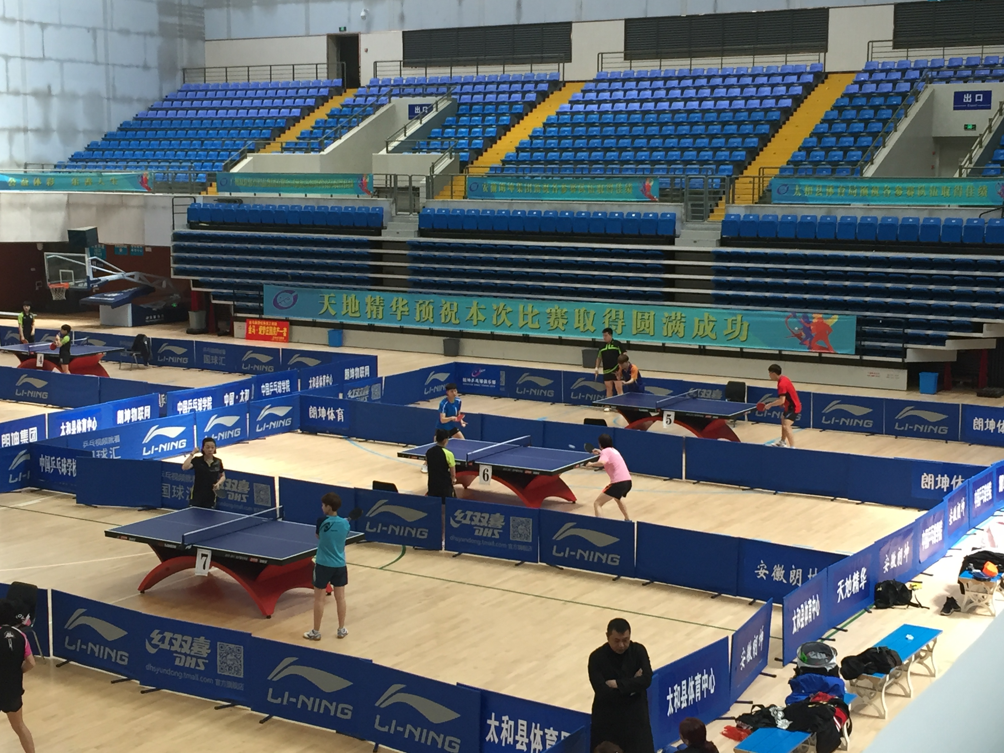 2019年中国乒乓球俱乐部乙A比赛(第一站·太和县赛区)补充通知