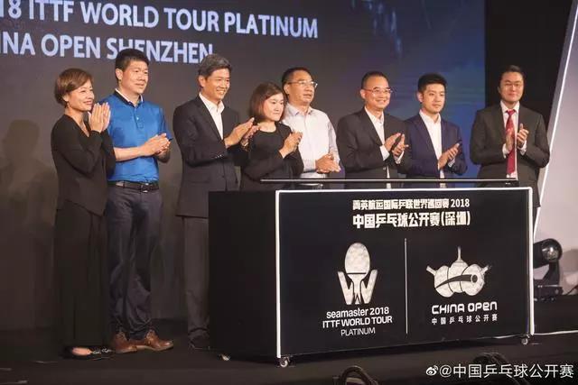 开票啦!2019年中国乒乓球公开赛门票开售,世界前10现已悉数报名