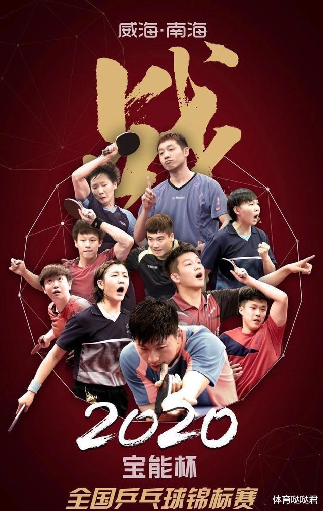 全国锦标赛赛程:10月4日团体决赛 9日起单项决赛