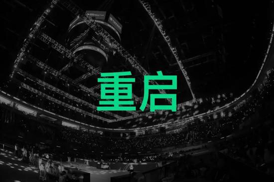 国际乒联公布重启赛事举办地:山东威海+河南郑州